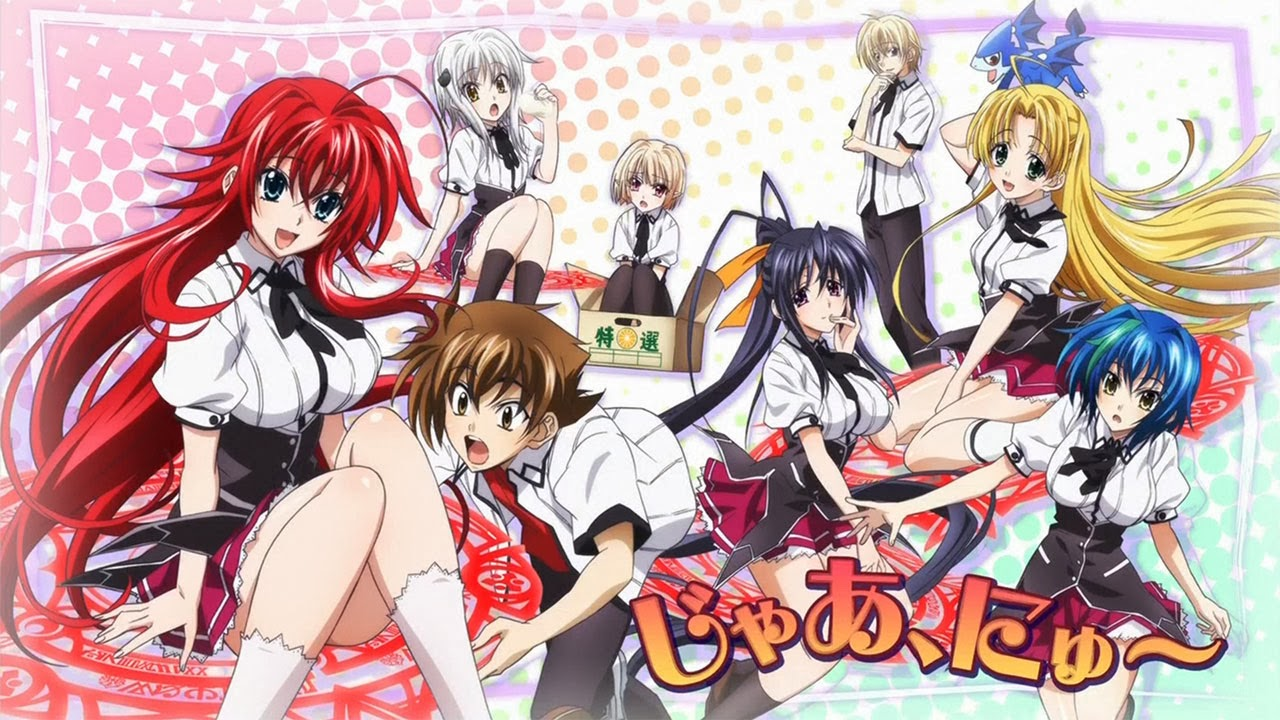 HighSchool DxD #2