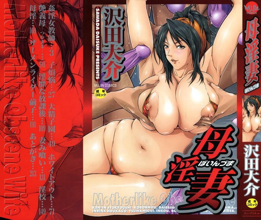boinzuma_001