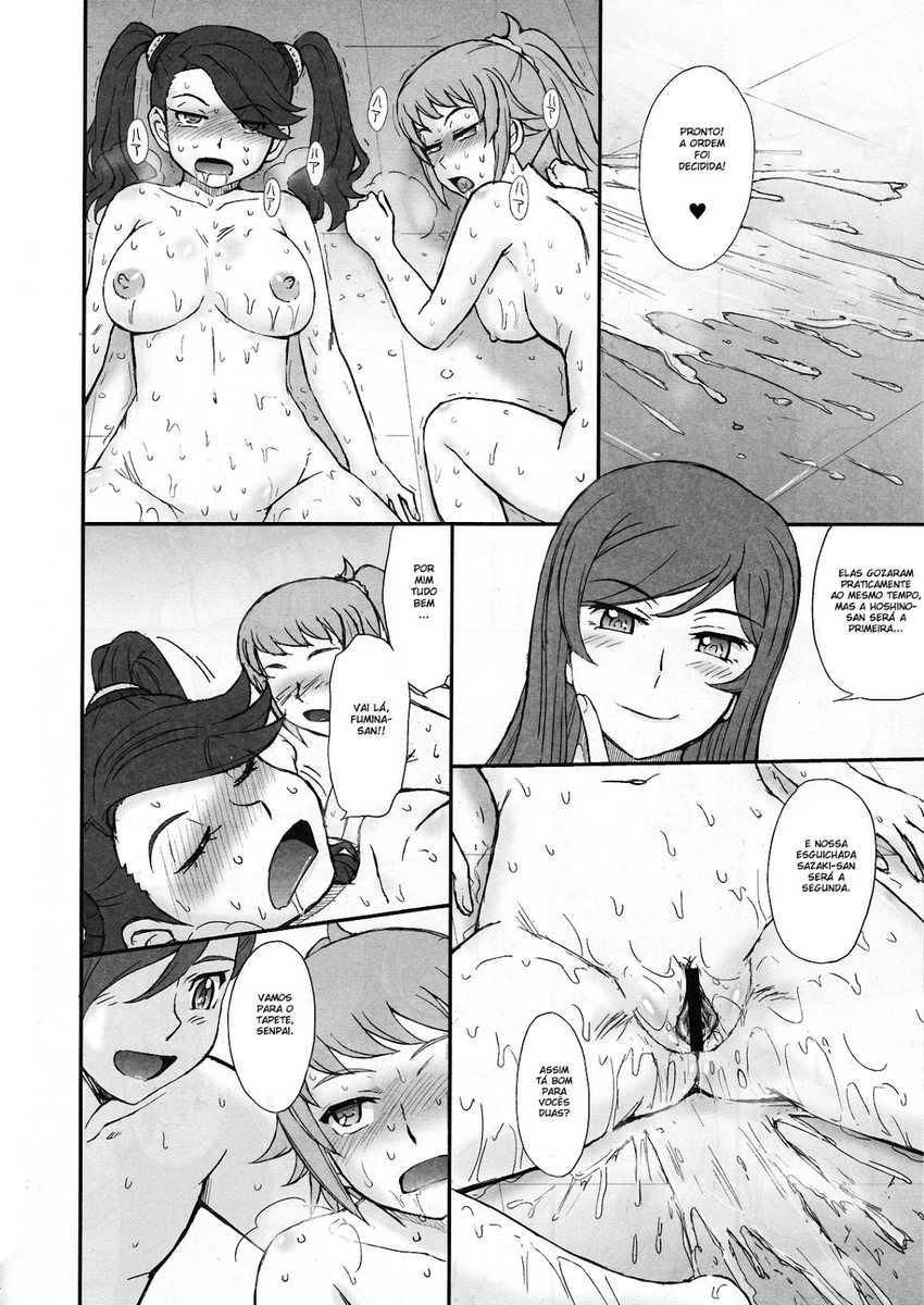 13 2 - Caindo em tentação - Doujin