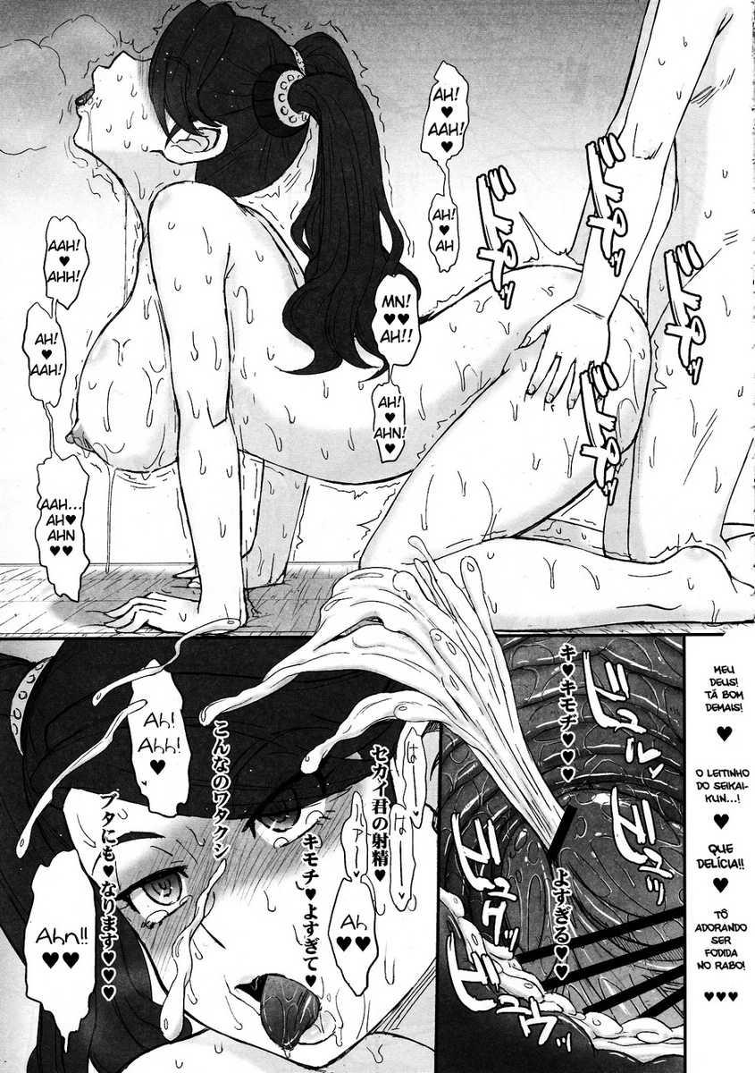 24 1 - Caindo em tentação - Doujin