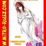 Minha irmã é minha noiva – Doujin
