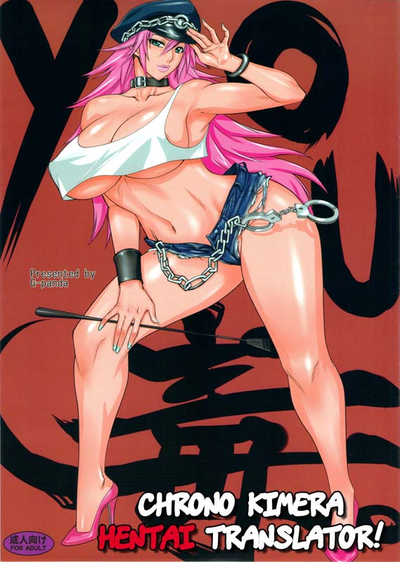 01 2 - Gostosas do Street Fighter - Doujin