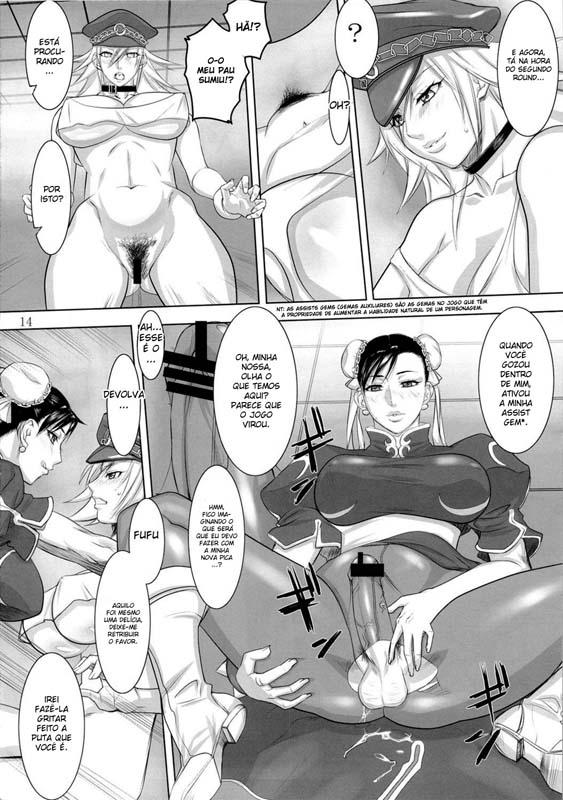 12 2 - Gostosas do Street Fighter - Doujin