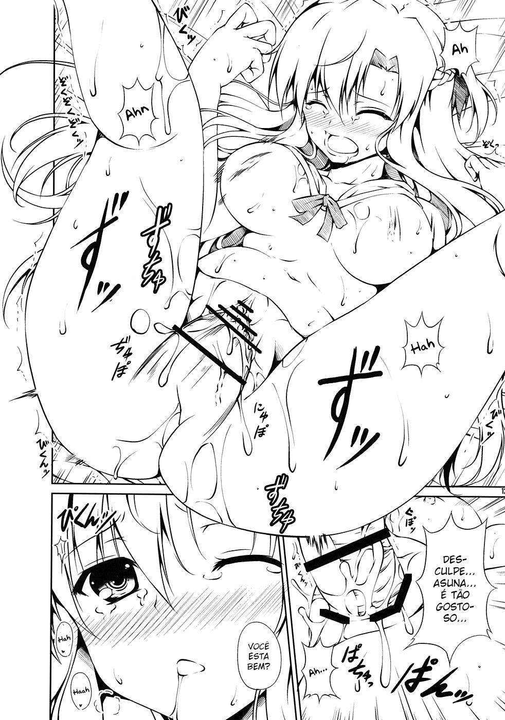 sword art online asuna hot xxx 15 - Sword Art Online - Kirito & Asuna Hentai HQ