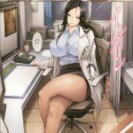 intern 0 hentai brasil hq 150x150 - Hentai Sword Art Online - Lua de Mel de Asuna e Kirito HQ