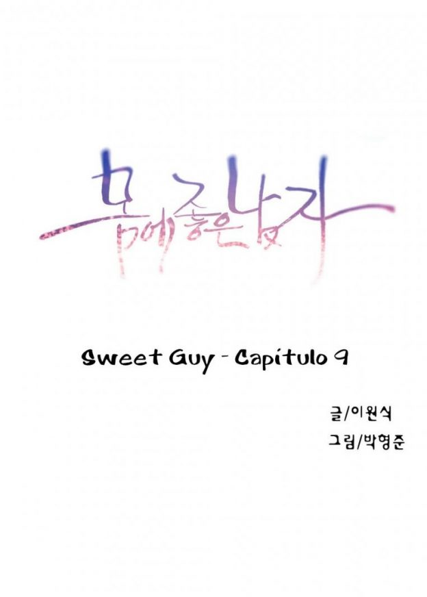 sweet guy 09 1 hentai brasil hq 1 624x872 - Sweet Guy #09 Hentai HQ