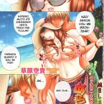 melanin 0 hentai brasil hq 150x150 - Offside Girl #08 Hentai HQ